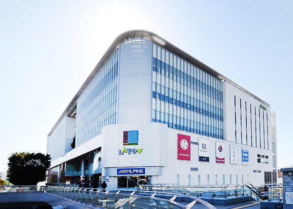 The LATOV building in front of Iwaki Station, Fukushima, in which HealtheeOne runs its Operations Center